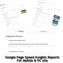 Page Speed Insights combo image - small